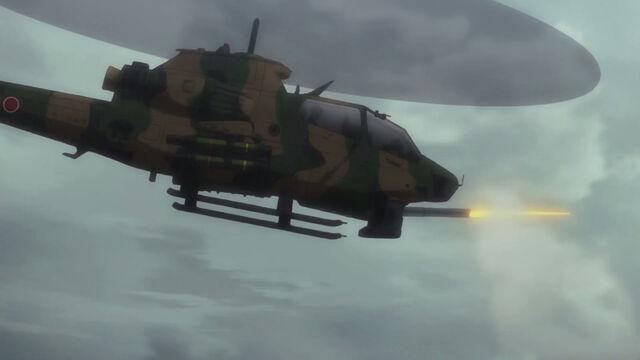 File:GATE AH-1S firing.jpg