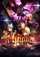 Gate anime 2nd season