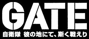 Archivo:H1 logo.png