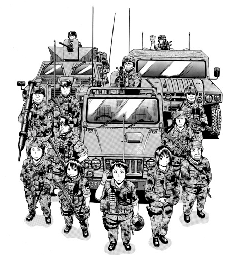 Third Recon Team Manga