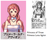 Princess Primera Luna Agion of Tinae
