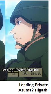 Leading Private Higashi