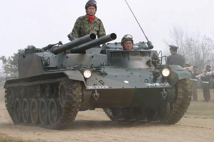 1280px-JGSDF Type60 RR(SP)