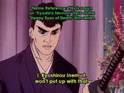KyoshirouInemuri