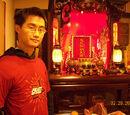 Tu Er Shen