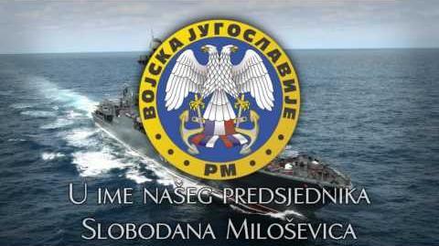 Yugoslavian Navy March - ''Mi smo Ratna Mornarica''