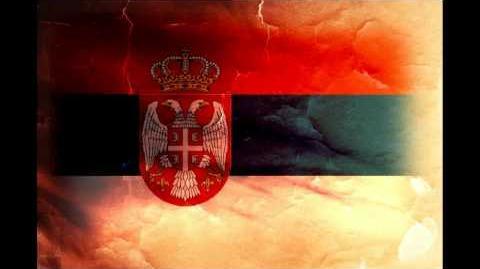 Serbian Anthem Boze Pravde original Version. -HD-