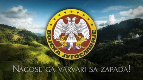 Yugoslavian March - ''Otadžbina Moja''