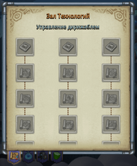 Зал технологий меню