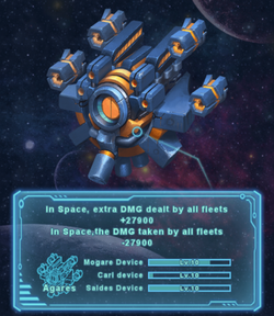 SpaceAgares