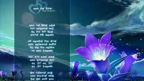 Priya Suriyasena Sooriyasena -- Etha Ran Viman Original Song