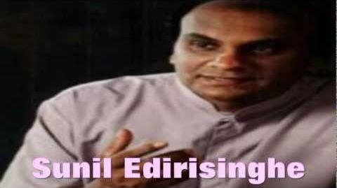 Sunil Edirisinghe Songs - Siyathuwe Ma Mithure..
