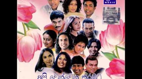 Theekshana Anuradha