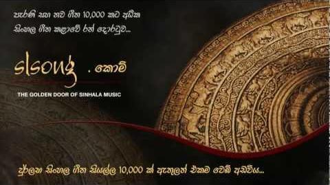 Hanthanata Payana Sanda ► Original Song