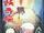 Yokiden 2.jpg