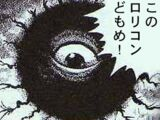 Backbeard/Galeria