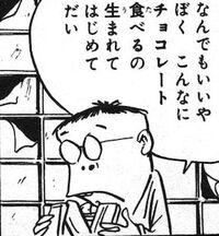 Yamada Poor Boys Son