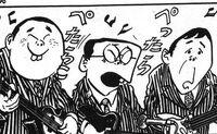 Yamada Poor Boys