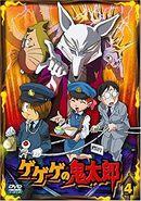2007 DVD Volume4