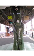 Yonago Station 3