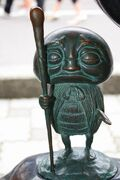 Abura-Sumashi statue