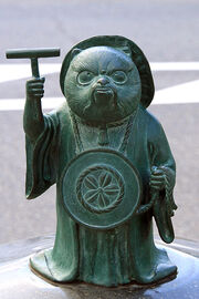 Inugami Gyobu-Danuki statue