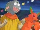 Gobutsu and Oyamai