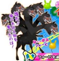 YokaiYokochoPorewit
