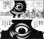 Backbeard no tornei de sumô