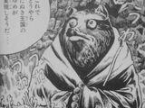 Gyōbu-Danuki