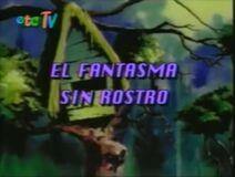 1996 Episode 7 Title Screen Mex Dub