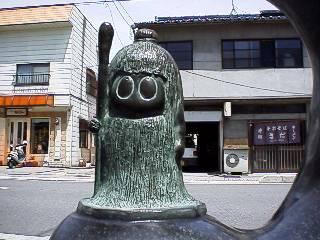 File:Kurabokko statue.jpg
