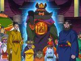 13 Kings of the Underworld