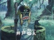 Ido-Sennin85 Movie 3