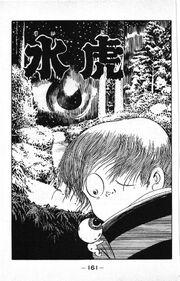 Suiko cover