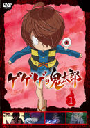 DvD Volume 1 Rental Cover