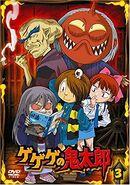 2007 DVD Volume3