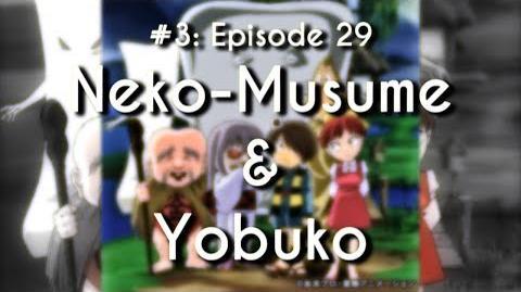 Yōkai Yokochō GeGeGe Bushi Episode 29 Ending