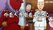 2018 Episode 84 PV Title Screen