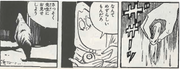 PrimeiraApariçãoNezumi-Otoko