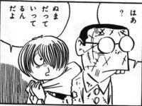 Yamada Neko-Sennin
