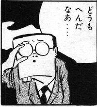 Yamada Landlord