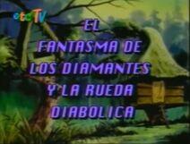 1996 Episode 5 Title Screen Mex Dub