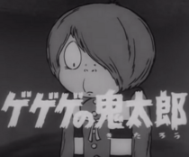 Kitaro 1968