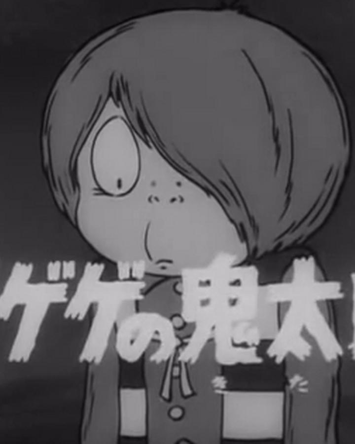 Gegege No Kitarō 1968 Gegege No Kitarō Wiki Fandom