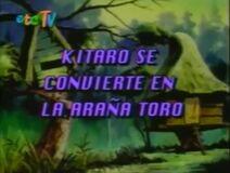 1996 Episode 6 Title Screen Mex Dub