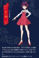 Neko Musume 2018 Anime Front