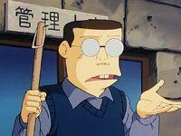 Yamada Landlord 1985