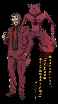 Lobisomem no anime de 2018