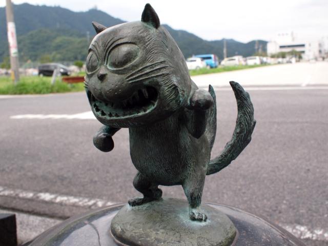 File:Neko-Mata statue.JPG